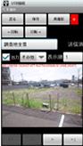 G-Webシステム実際の画面サンプル