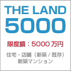 TheLand5000
