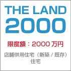 TheLand2000