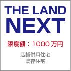 TheLandNext